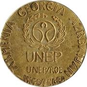 Token - UNEP (Armenia, Georgia, Azerbaijan) – reverse