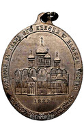 Medallion - Token - Coronation of Alexander III and Maria Feodorovna – obverse
