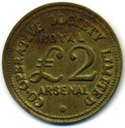 2 Pounds - Royal Arsenal CSL (Kent) – obverse