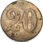 20 Kopeks - 30th Poltava Infantry Regiment (officer society) – reverse