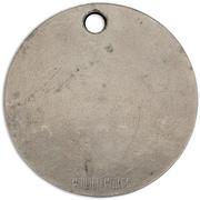 Token - Worker of the Petrograd Mint (123) – reverse