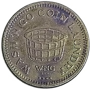 Token - Wash 'N Go Coin Laundry – obverse