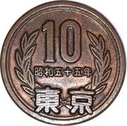 Token - Ueno Zoo – reverse