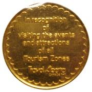 Token - Alberta Travel Award – reverse