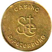 Token - Casino Set (St. Petersburg) – obverse
