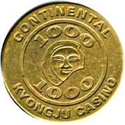 1000 Won - Continental Kyongju Casino – reverse
