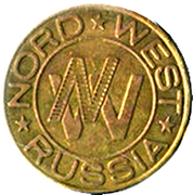 Token - Nord West Russia – obverse
