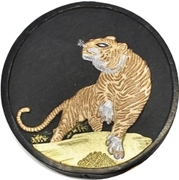 Medal - Year of the Tiger – obverse