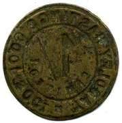 1 Shilling - Yardley Hastings CSL (Northamptonshire) – reverse