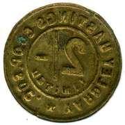 2 Shillings - Yardley Hastings CSL (Northamptonshire) – reverse