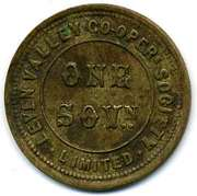 1 Sovereign - Leven Valley CSL (Yorkshire) – obverse