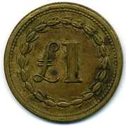 1 Sovereign - Leven Valley CSL (Yorkshire) – reverse