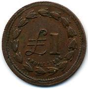 1 Pound - Bermondsey Ind CSL (Surrey) – reverse