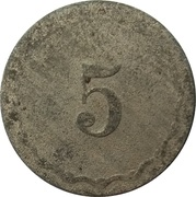 5 Pfennig (Play Money) – reverse