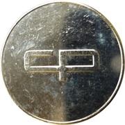 Token - Coffee Plus (Copper-nickel) – reverse