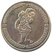 25 Cents - John Phillip Tuba's – reverse