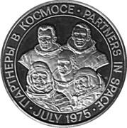 Token - Soyuz-Apollo - Partners in space – obverse