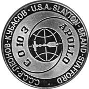 Token - Soyuz-Apollo - Partners in space – reverse