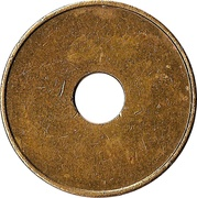 Car Wash Token - Auto-Self-Wash (Mönchengladbach) – reverse