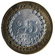 25 Cents - W. V. Shipley & Co. (Iowa Falls, Iowa) – reverse