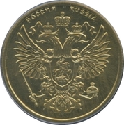 Token - Ivan the Terrible – reverse