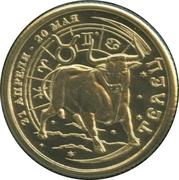 1 Lucky Ruble (Taurus) – obverse