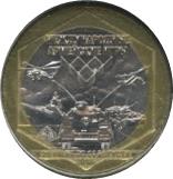 Token - International Army Fames (Goblet of Fire) – reverse