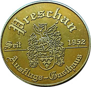 New Year Lucky Token (Preschan) – reverse