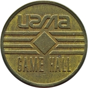 Game Token - Igma Game Hall – obverse