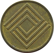 Game Token - Igma Game Hall – reverse