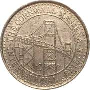 Token - Cornwall-Massena International Bridge – reverse
