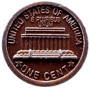 1 Cent - School Money – reverse