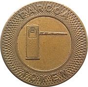 Parking Token - Parcoa (The Northwestern Bank; North Hillsboro) – reverse