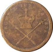 Queen Victoria Coronation Medal – reverse