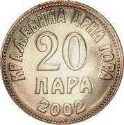 20 Para - Nikola I (Kingdom restrike) – reverse