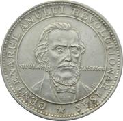 Token - The Centenary of the Revolutionary (Nicolae Balcescu) – obverse