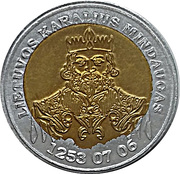 Token - Centennial of the Restored State of Lithuania – reverse