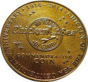 Commemorative coin - Chicken of sea – reverse