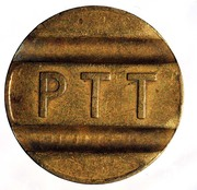 Telephone Token - PTT (small - urban calls) – obverse