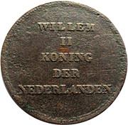 Medal - Willem II – reverse