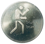 Token - Olympic Trust of Canada (Boxing) – obverse