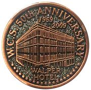 Token - Waterloo Coin Society (50th Anniversary) – reverse
