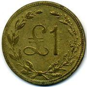 1 Pound - Huncote CSL (Leicestershire) – reverse