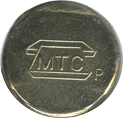 Telephone Token - Moscow (MTS R) – obverse