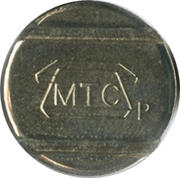 Telephone Token - Moscow (MTS R) – reverse