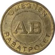 Token - Omegnen AB (Copenhagen) – reverse