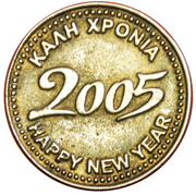 New Year Token - Zopras 2005 – obverse