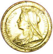 New Year Token (Type of Sovereign of Queen Victoria) – obverse