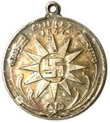 Medal - Carlsberg – reverse