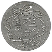 Token - Mahmud II (Egypt) – reverse